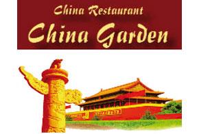 logo_china_garden